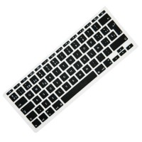 Protector teclado Macbook Air 11 Negro
